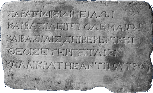 The A to Z of Alphabet Origins and the Most Ancient Written Languages
